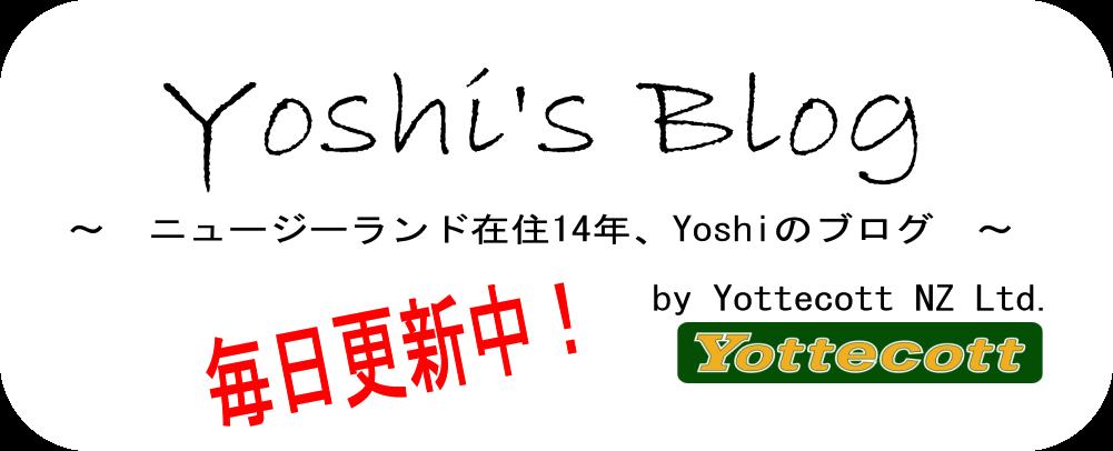 Yoshi's Blog ~ by Yottecott NZ Ltd.